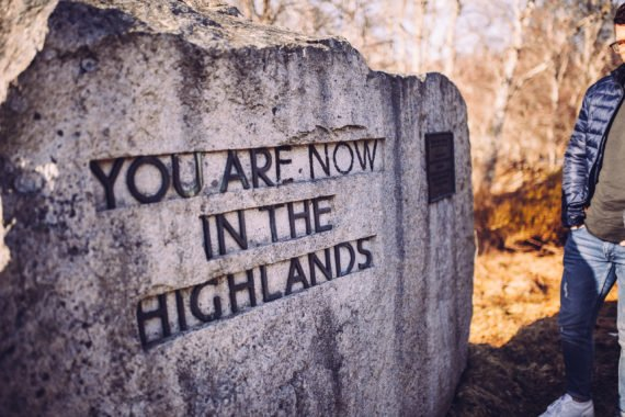 You are now in the Highlands Landmark